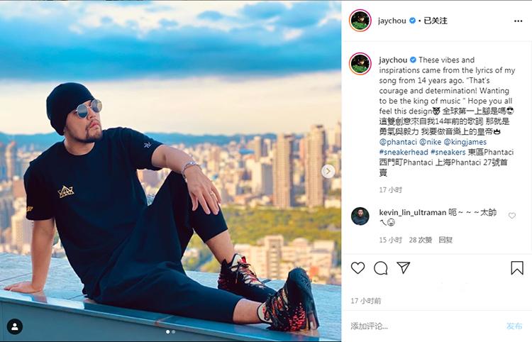 周杰伦,Nike,LeBron 17,Courage  创意来自周董歌词!全新配色 Nike LeBron 17 本周正式发售!