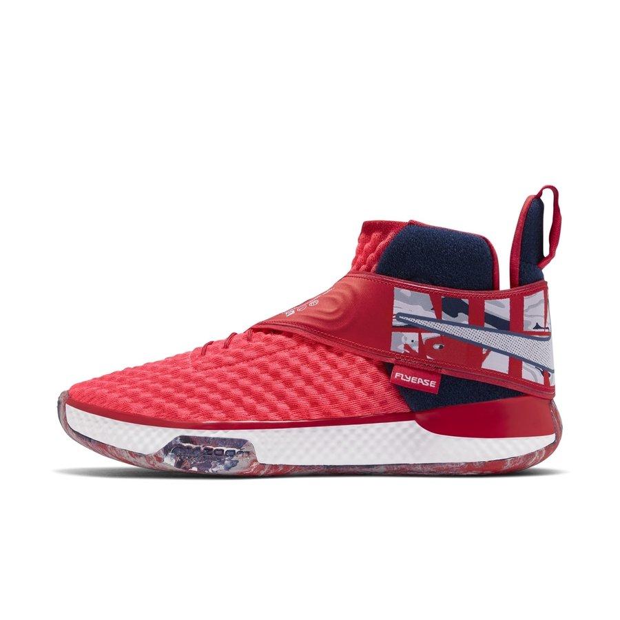 Nike,Zoom Unvrs Flyease  方便穿脱的独特设计!Nike Zoom Unvrs Flyease 新配色登场
