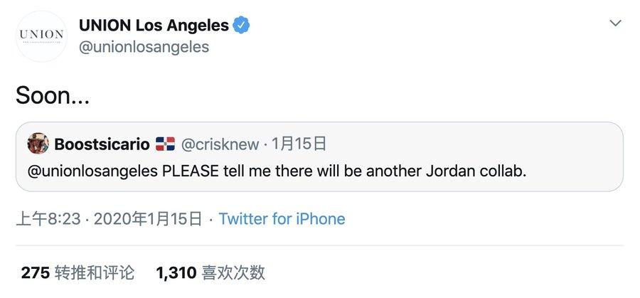 Union,Air Jordan 4,AJ4,发售  天价联名又来了!Union x Air Jordan 4 配色曝光!下月发售!