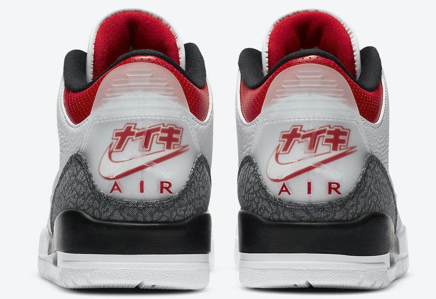 CZ6431-100,Air Jordan 3 SE DNM  近期最热 Jordan 新配色!居然还有限定版本!