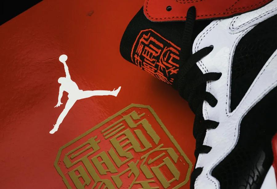 Air Jordan 7,AJ7,紫禁之巅  四年才出一双的神秘 AJ!还是罕见中国限定!明早记得抢!