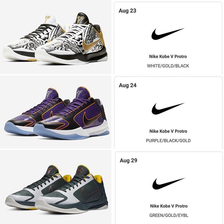 Nike,Kobe 5 Protro,Big Stage,L  本月 3 款 Kobe 5 Protro 即将发售!科密们久违了!
