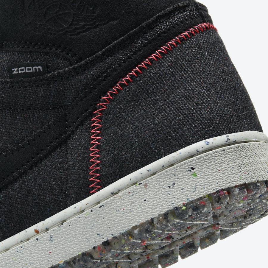 """AJ,AJ1,Air Jordan 1 High Zoom,  Zoom Air Jordan 1 """"垃圾鞋"""" 版本官图释出!下月即将发售!"""