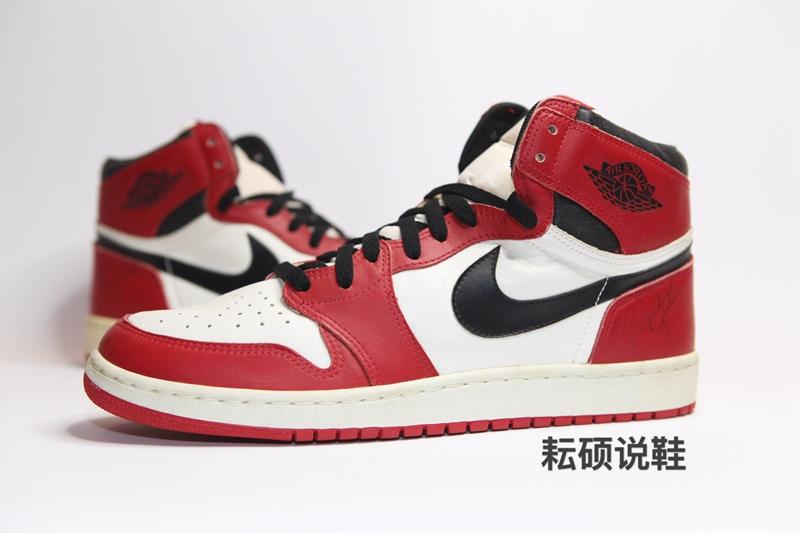 耘硕,耘硕说鞋,Nike,Air Jordan 1,PE  国内 AJ 收藏第一人!这个中国小伙有双鞋,让「NBA 鞋王」都眼馋!