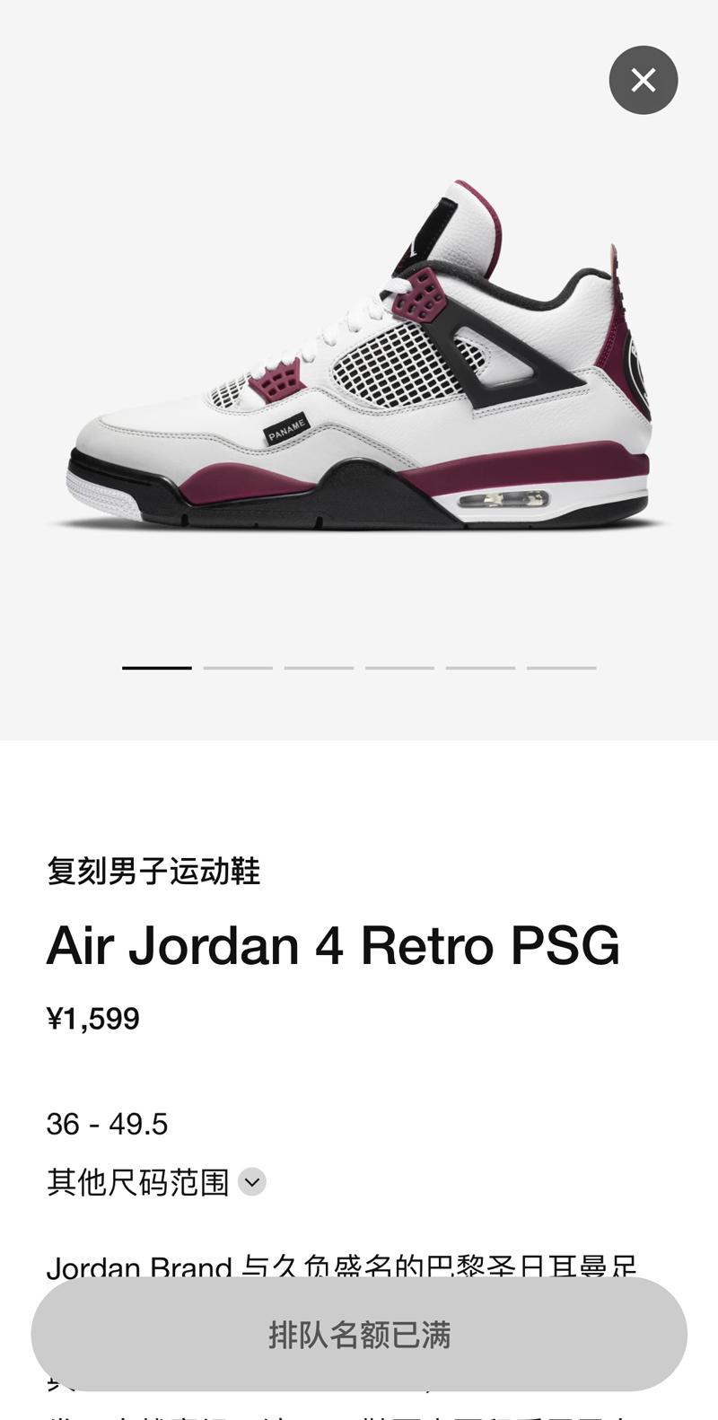 今早抢到哪双鞋了?尚有特殊 AJ1 Mid 突袭发售!