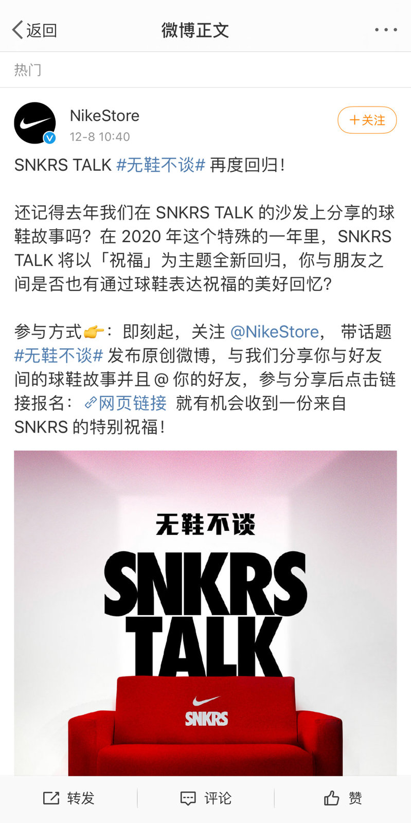 Nike,SNKRS,Air Force 1,GOT'EM,  慶國區 SNKRS 三周年!這雙限定 AF1 你打幾分?