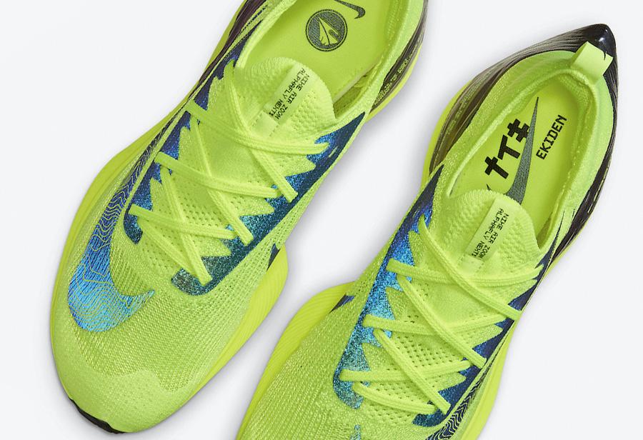 莆田鞋Nike「破 2 神鞋」限定配色曝光!致敬日本经典赛事!