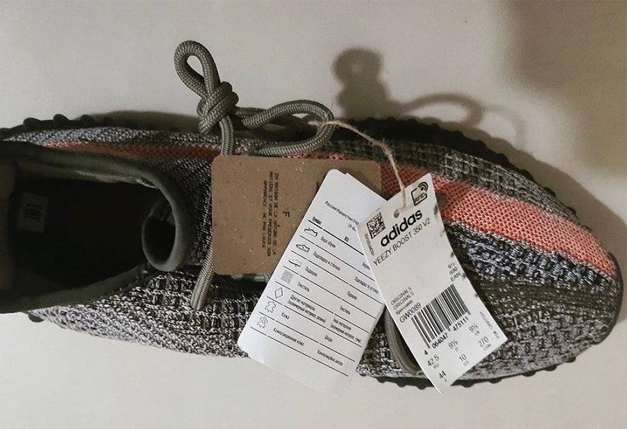 adidas,Yeezy 350 V2,GW0089,发售  冠希的兵马俑配色??全新 Yeezy 350 V2 实物曝光!