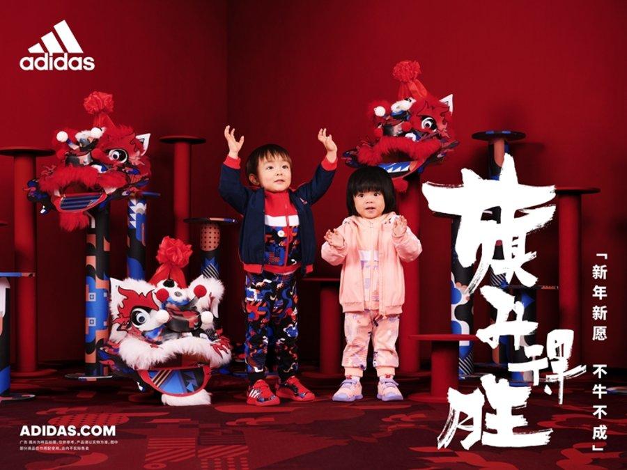 《超多明星共同演绎!adidas 新年系列》