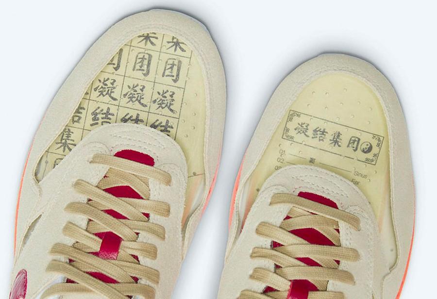 CLOT,Nike,Air Max 1,READYMADE,  最贵一双 3K+!死亡之吻、READYMADE、小 TS AJ4 明天发售!