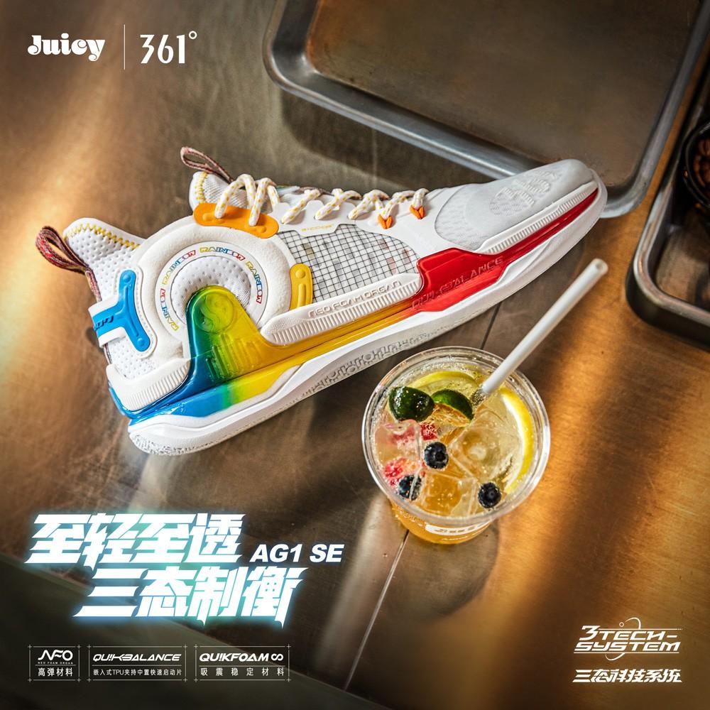 AG1 SE,AG1,361°  无冕扣篮王新战靴!五双 AG1 SE 现已发售