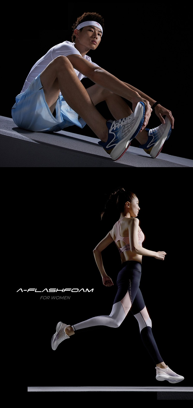 ANTA,安踏,羚跑,122125585-2  又轻又软!全新安踏「羚跑」跑鞋即将发售!