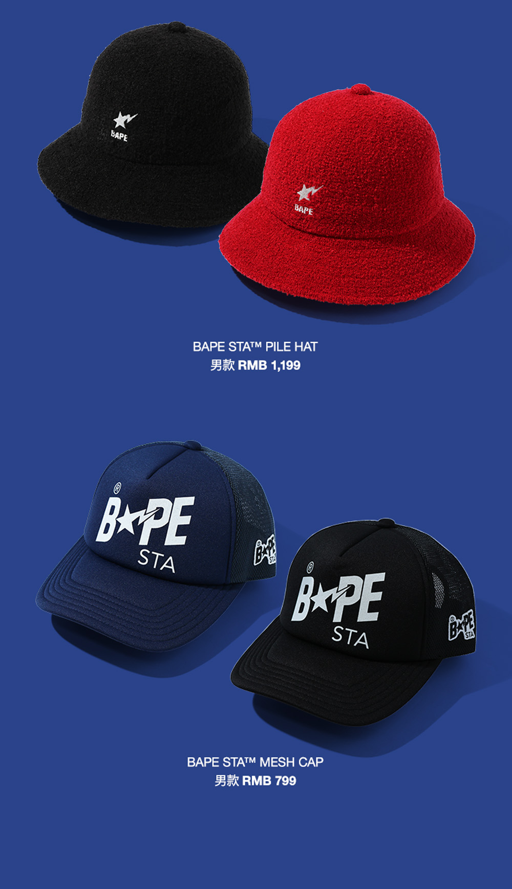 BAPE STA,BAPE,发售  近期球鞋圈黑马!BAPE STA 新配色明天发售!这次别错过!