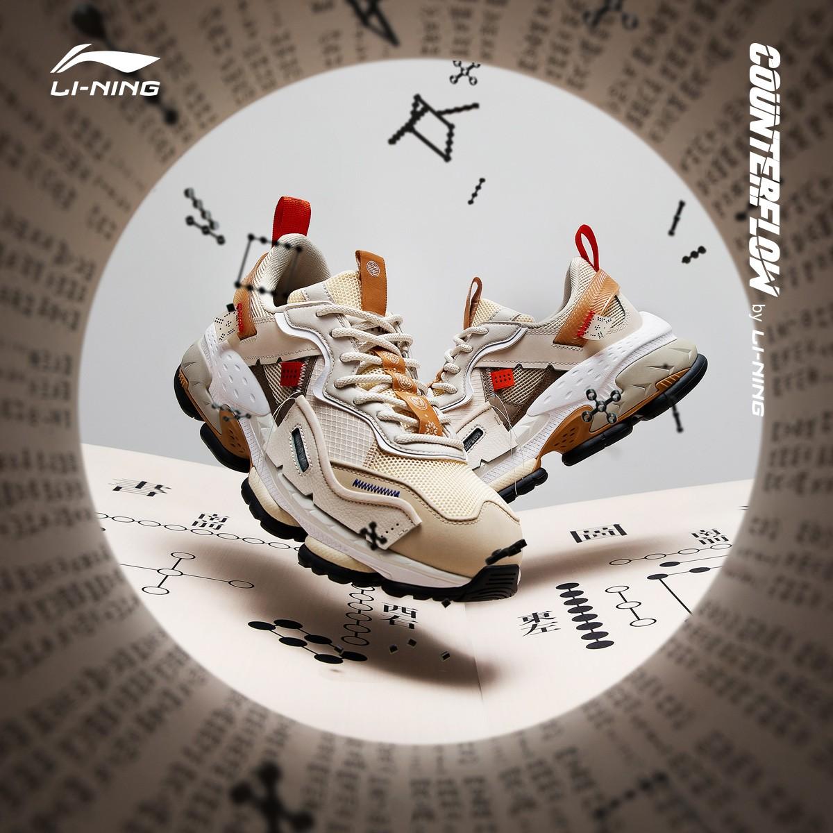 李宁,华晨宇,发售  华晨宇上脚演绎!李宁溯系列新鞋即将发售!