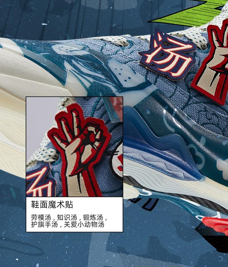 anta,KT6,克莱汤普森,54 汤青年  限量 1000 双!「五四青年」KT6 新配色预售开启!