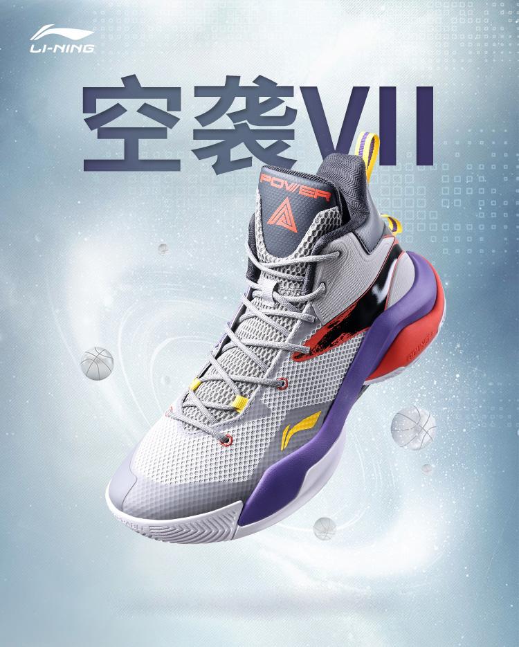 李宁,韦德之道,驭帅,棉花糖  李宁球鞋「被炒卖」引争议!内部人士澄清:95% 的鞋能打折买!