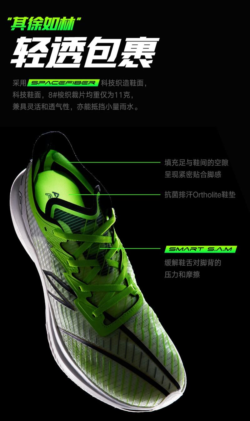 Lining,anta,361度,特步,安踏,超轻18,氢风  跑鞋大作都在这儿!还有一双超限量!最低只要¥349!
