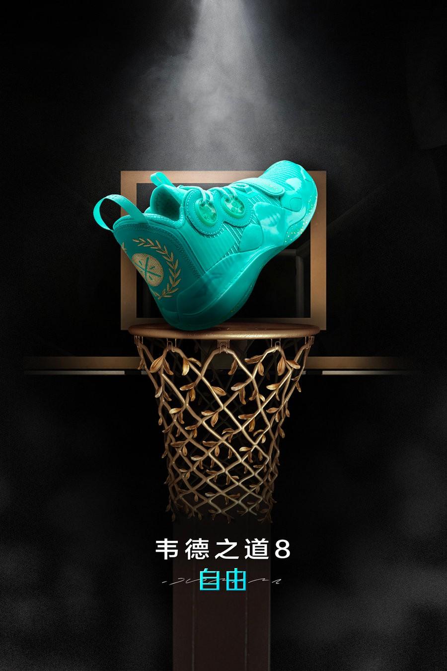 匹克,李宁,361,安踏,肖战  最贵 4000+!今年最难买到的 10 双国产鞋!想原价入手只有一个办法!
