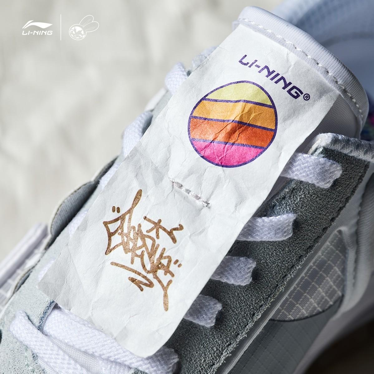 李宁,Persue,发售  明天发售!这双艺术家联名鞋太可爱了!一看就适合夏天!