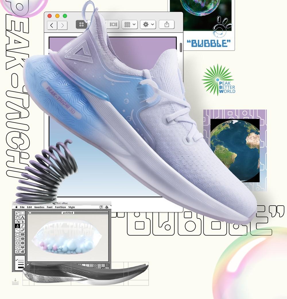 匹克,态极 3.0 GT,发售  史上最大进化!「更轻更弹」的高配态极跑鞋来了!刚刚开抢!