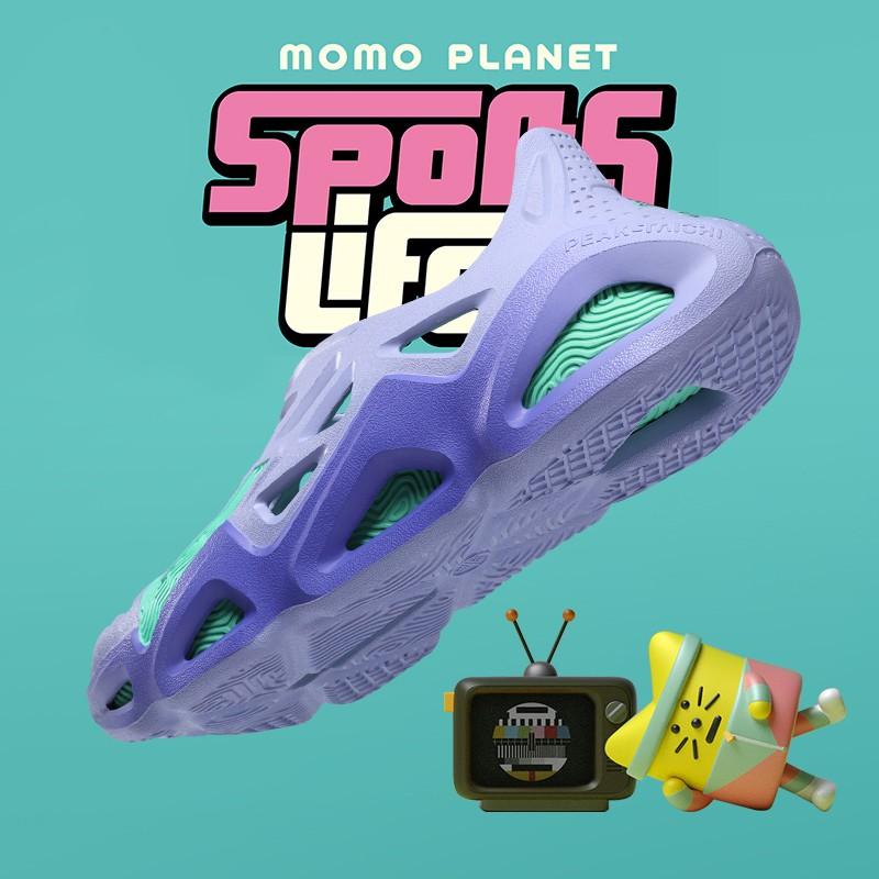 匹克,态极,PEAK,发售,洞洞鞋  买鞋还送玩具盲盒!匹克洞洞鞋新联名即将发售!