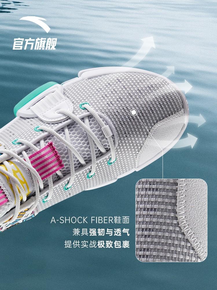 安踏,发售  球鞋新玩法!每双都独一无二的「多彩涂鸦」战靴现已发售!