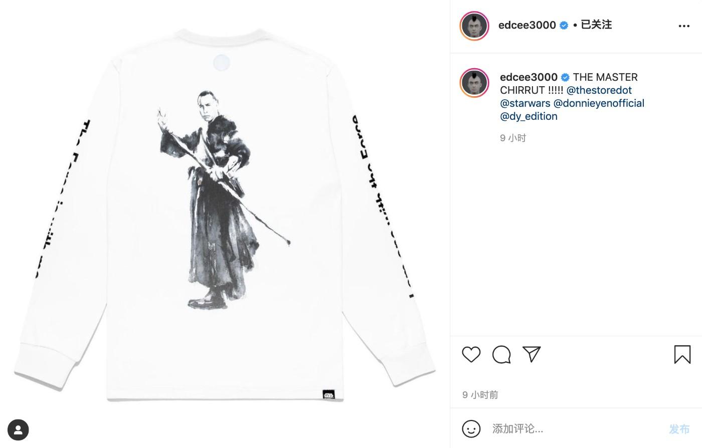明星,发售  冠希力挺!甄子丹 x 星战联名刚刚发售!有点帅!