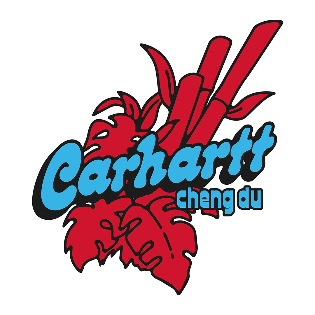 Carhartt WIP  打卡新去处!Carhartt WIP 新店即将开业!限定单品入手有难度!