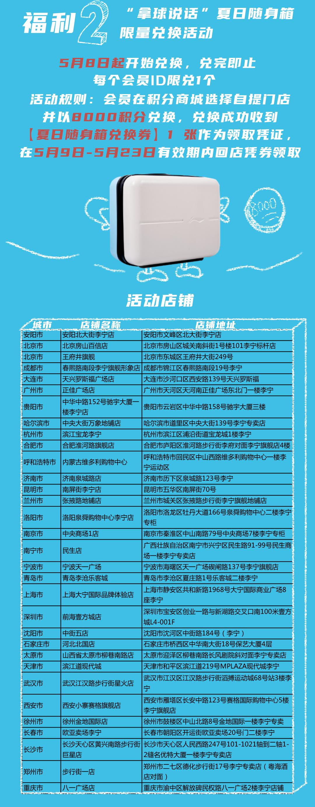 李宁,音速 9,夏日限定  特殊鞋盒福利兑换!音速 9「夏日限定」刚刚曝光!