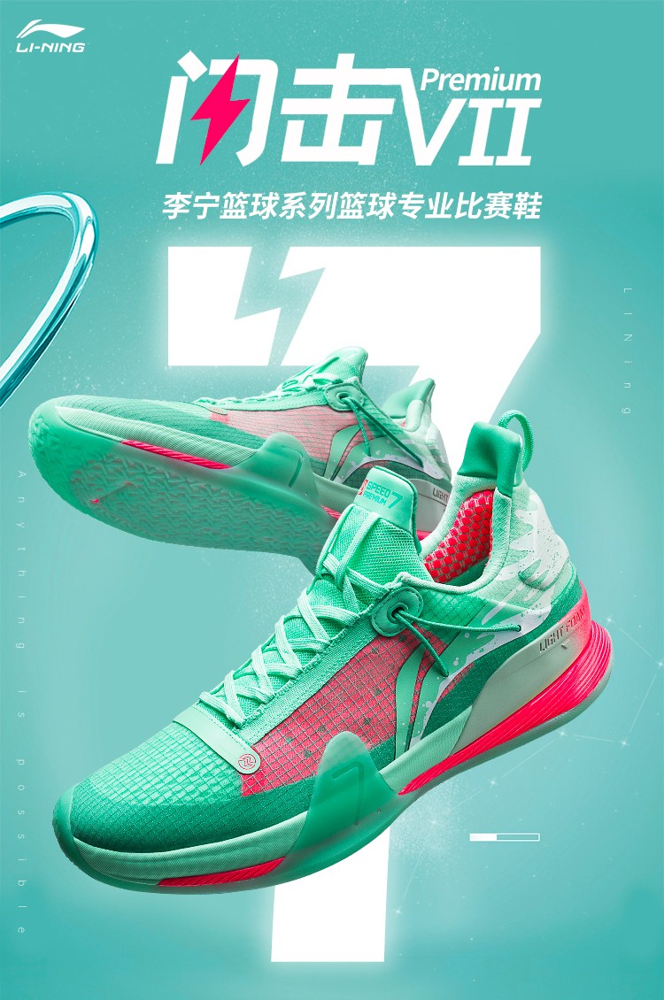 李宁,安踏,匹克,361 度  近期新鞋「销量王」良心推荐!几十万人都买过这十双!随便选不出错!