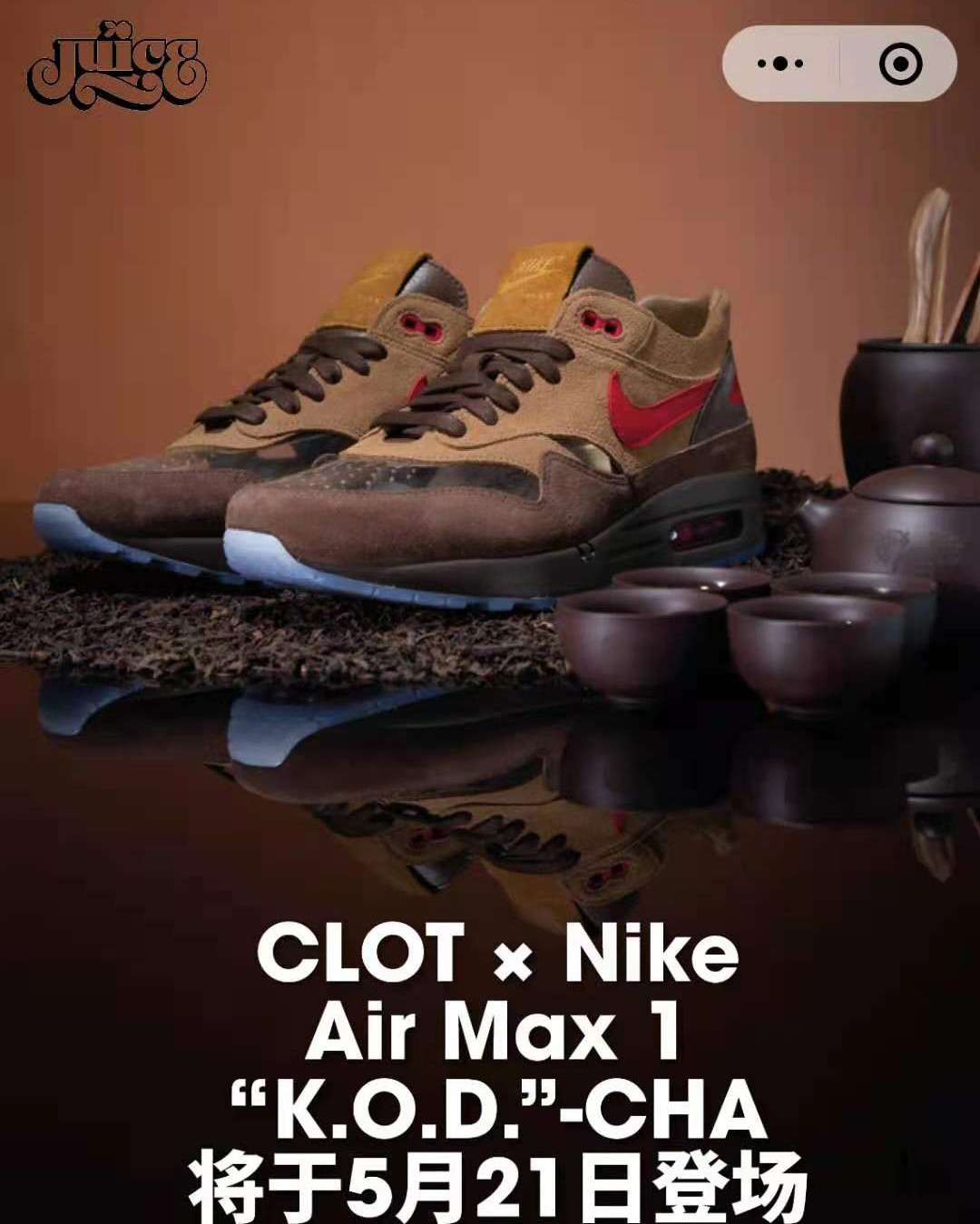 死亡之吻,CLOT,Air Max 1,发售,明星  冠希力挺!詹姆斯穿的联名新鞋今天发售!先到先得!
