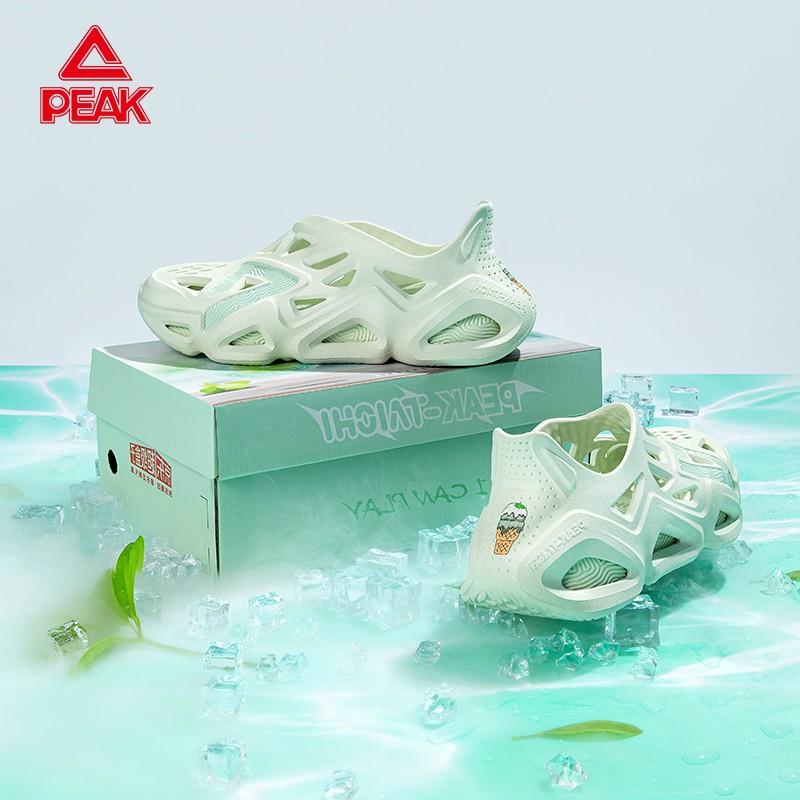 匹克,京东,PEAK,态极,洞洞鞋  冰爽「薄荷甜筒」造型!京东 x 态极洞洞鞋开启预售!