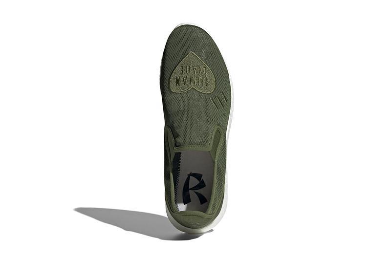 Human Made x adidas,adidas Ori  最潮「一脚蹬」!Human Made 联名鞋官图曝光!