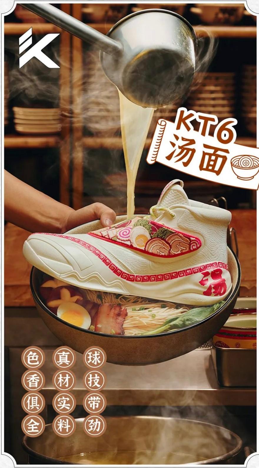 anta,安踏,KT6,GH2  直接给我看饿了!本月最「让人眼馋」的限定球鞋刚刚发售!