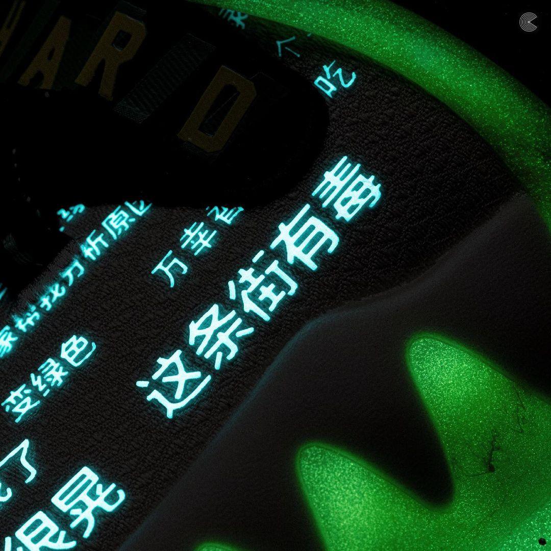 安踏,GH2,发售  JRS 快上车!虎扑 x 海沃德 GH2 刚刚发售!夜光超帅!