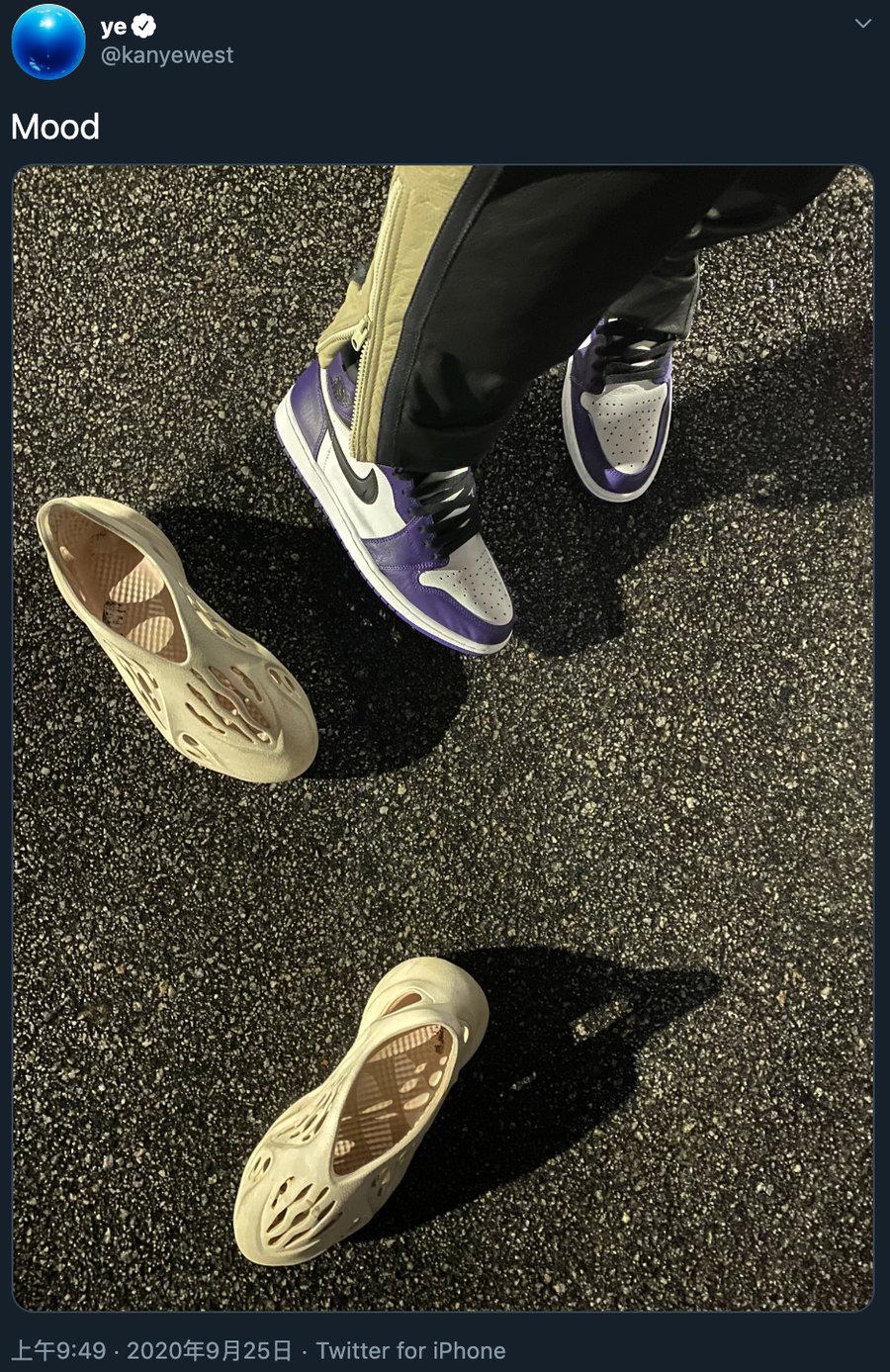 侃爷,Nike,明星  侃爷奇葩新高度!穿 Nike 球鞋!变身「LOL 英雄」?!
