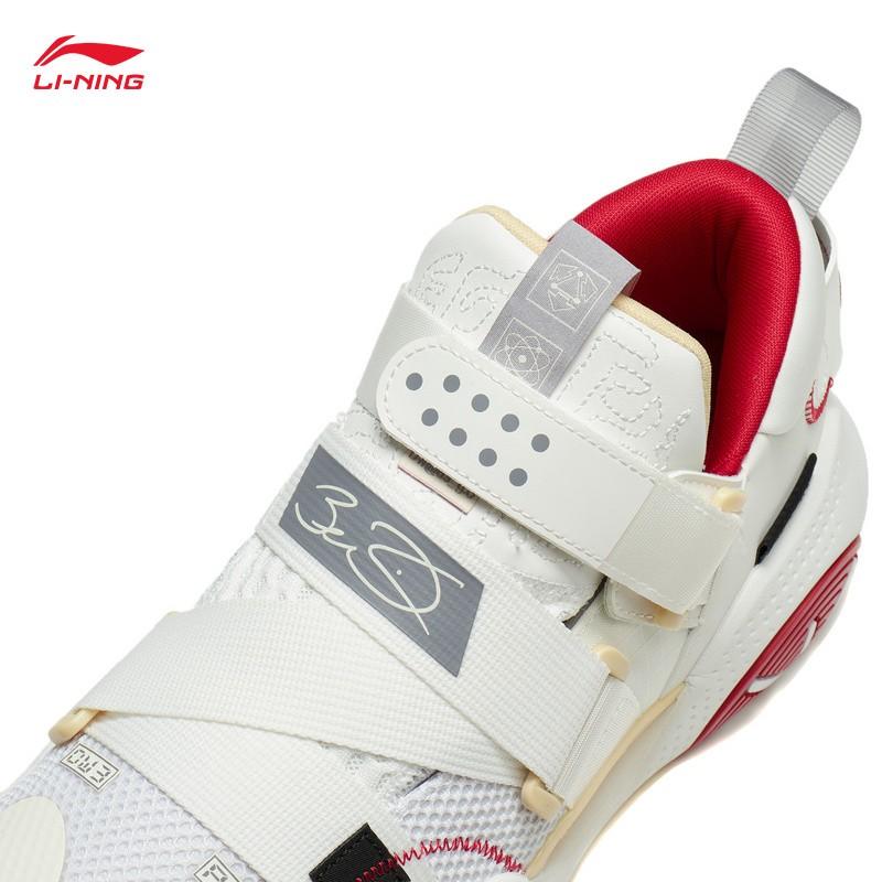 全城 9 V2,李宁,发售  悄悄上架!无鞋带版全城 9 终于来了!机能风有点帅!