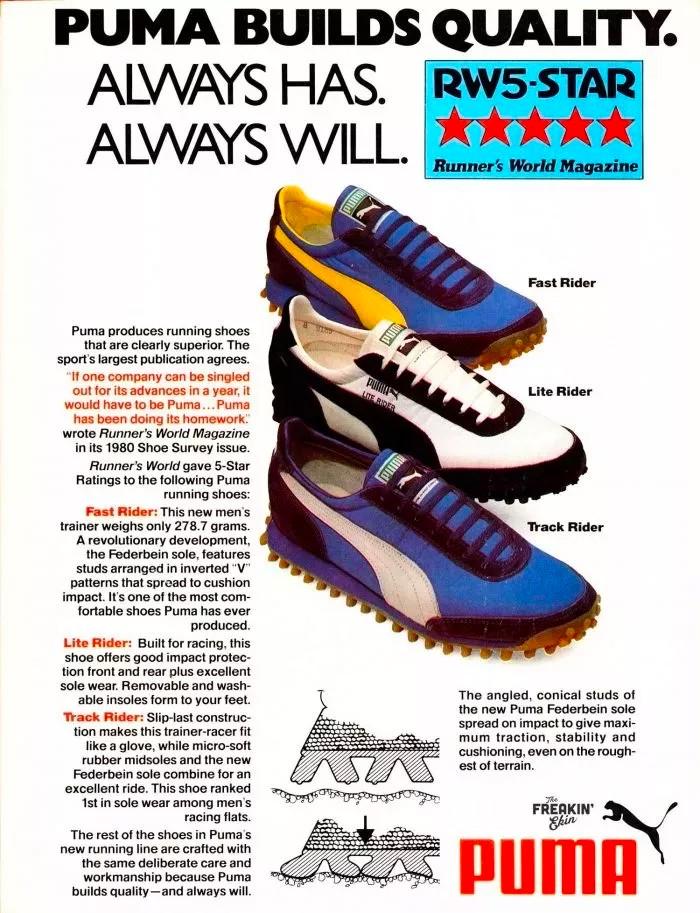 PUMA,Wild Rider Rollin',内马尔  今年还有多少惊喜我们不知道?这鞋四十年前就火遍全球!网友:终于回来了!