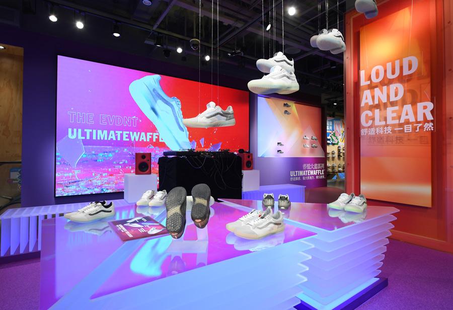 Vans,新店开业  亚洲最大 Vans 店铺落户上海!「智慧门店」满是惊喜!