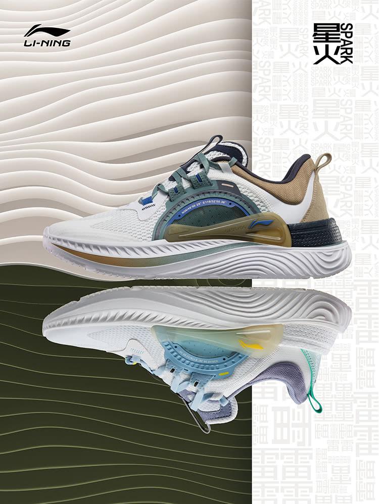 李宁,星火,发售  「䨻」科技加持!仅售¥499!这双「星火鞋」看起来真科幻!