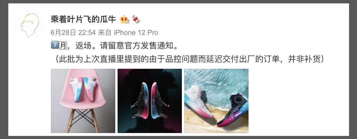 李宁,驭帅 14 䨻,巴特勒  设计师曝料!几十万人登记的「巴特勒 PE」下月再度发售!