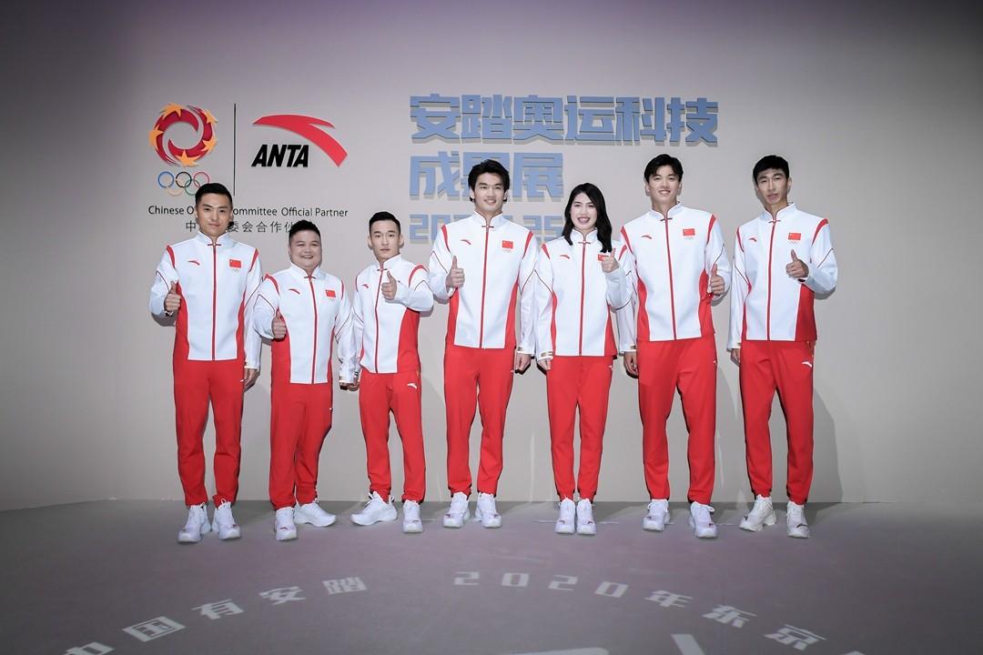 安踏,奥运领奖服  展现东方美学!安踏奥运领奖服发布!还有你想看的服装大秀!