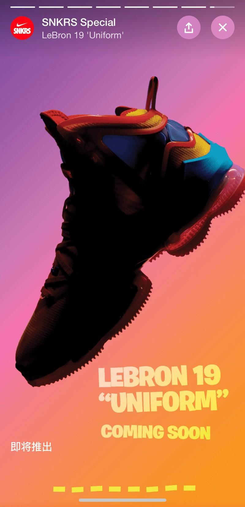 Nike,LeBron 19,詹姆斯  SNKRS 今早预告 LeBron 19!詹姆斯新角色太帅了!