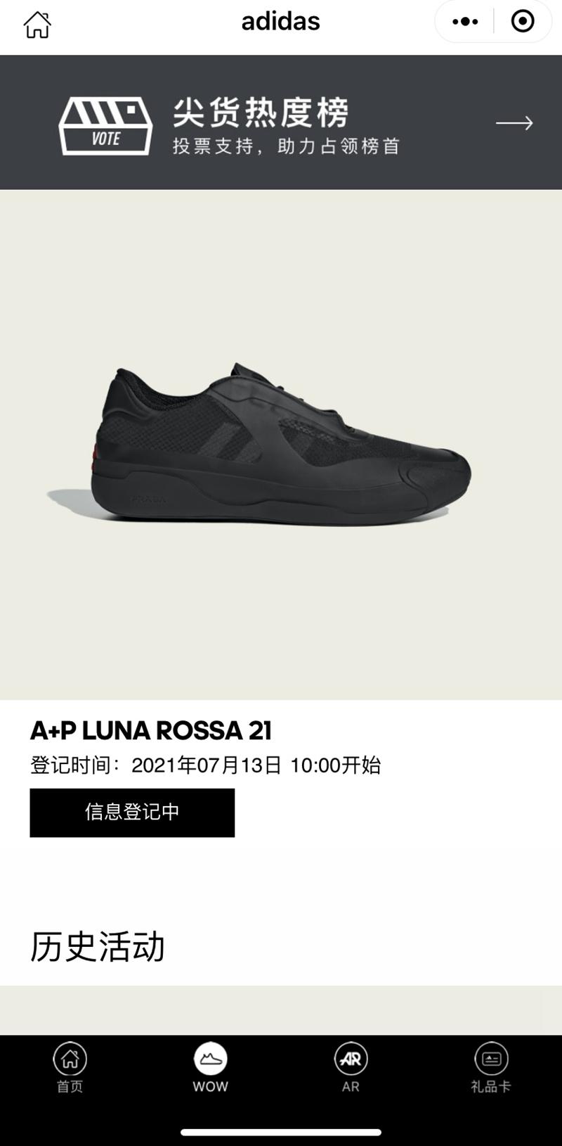 A+P LUNA ROSSA 21,PARDA,adidas  最后一天登记!原价入手 PRADA x adidas 的机会别错过!