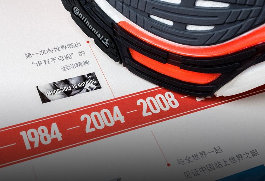 adidas,奥运,FC,专属礼盒  开箱瞬间泪目!阿迪 x FC 专属「球鞋礼盒」曝光!多少年都难得一见!