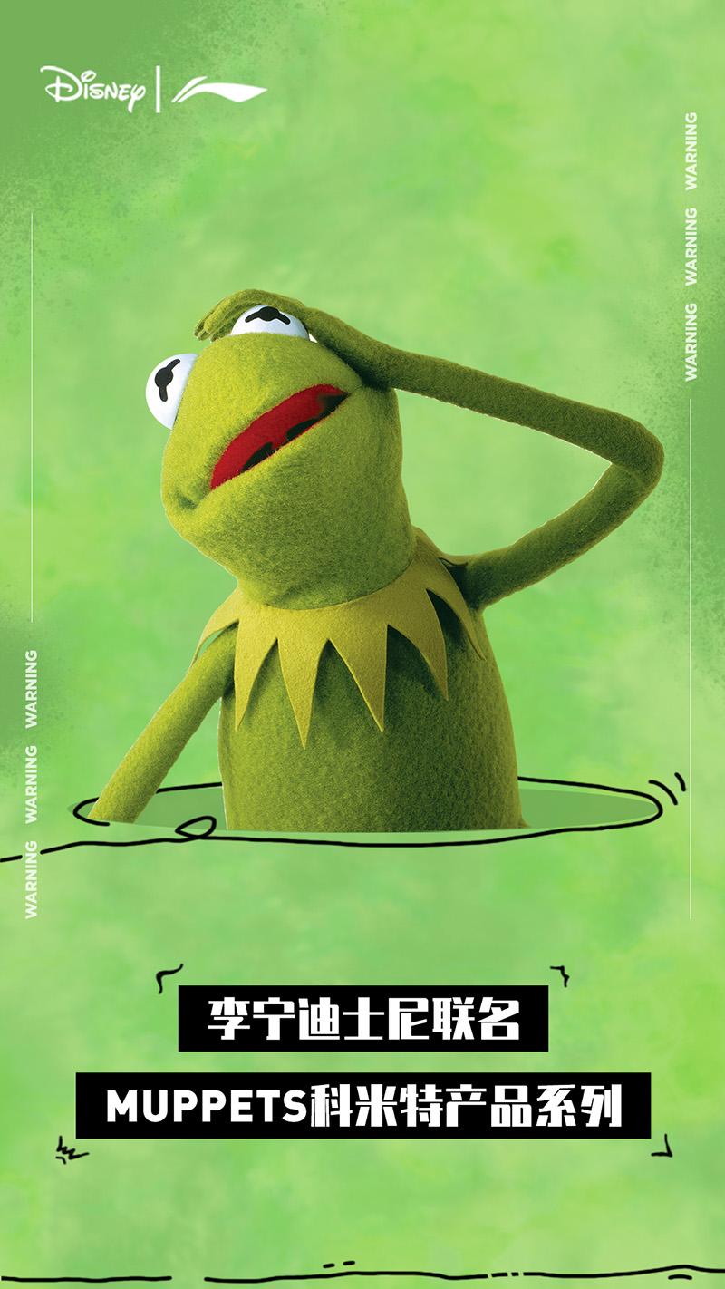 李宁,迪士尼联名,Muppets,科米特  超萌「科米特蛙」玩偶太酷了!李宁迪士尼新联名刚上架!