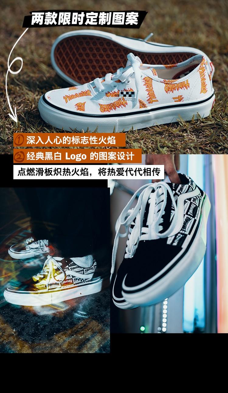 发售,Vans  「吐槽王者」范志毅对鞋圈下手了?!他这双专属新鞋刚刚发售!