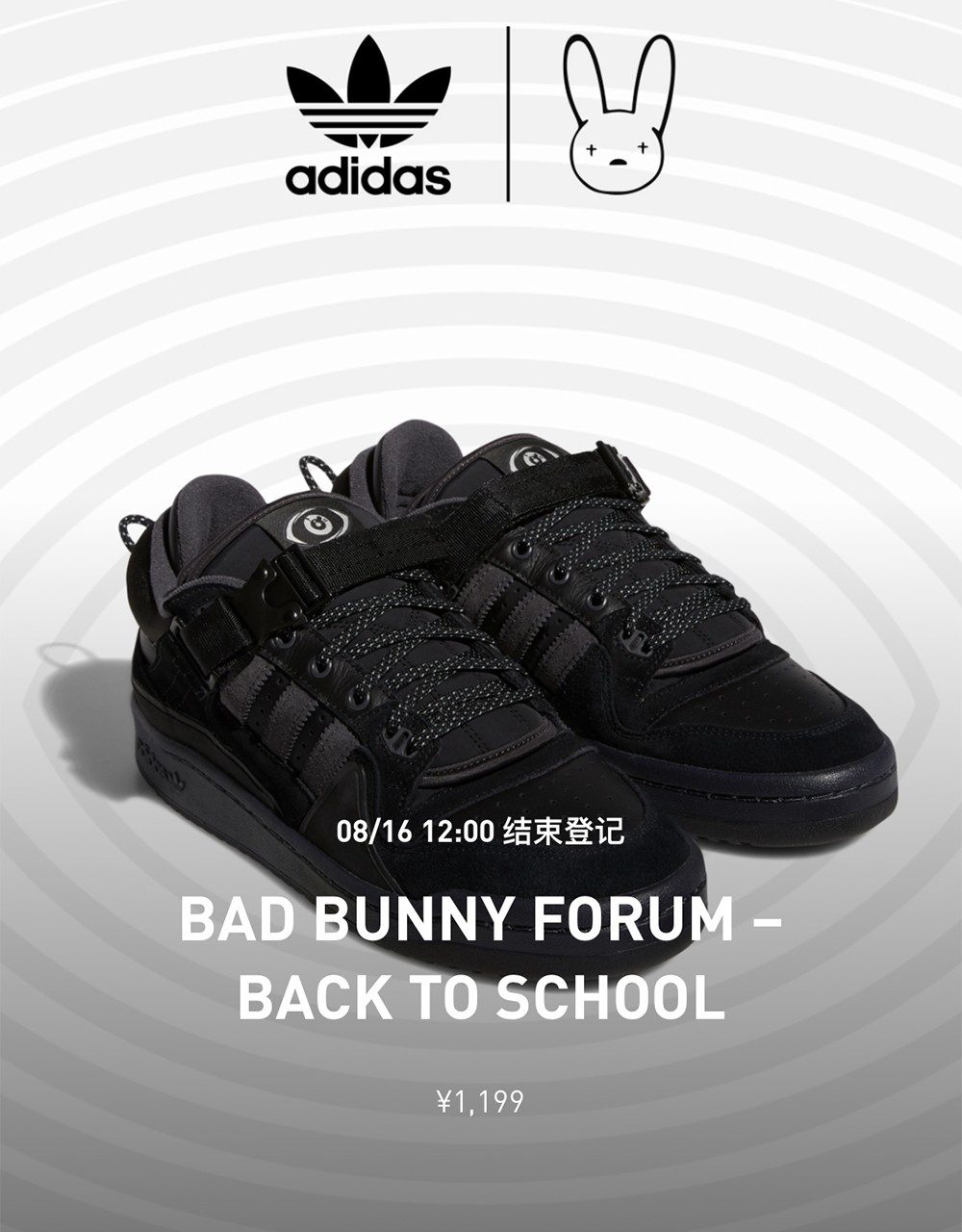 Bad Bunny,adidas,Forum Buckle  上一双市价小 3K!全新 Bad Bunny x adidas 刚刚开始登记!