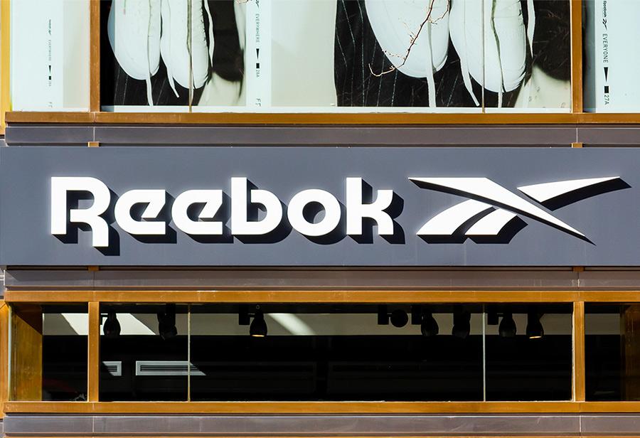 adidas,Reebok  adidas 以 25 亿美元出售 Reebok!网友:艾佛森的鞋都复刻一遍吧!