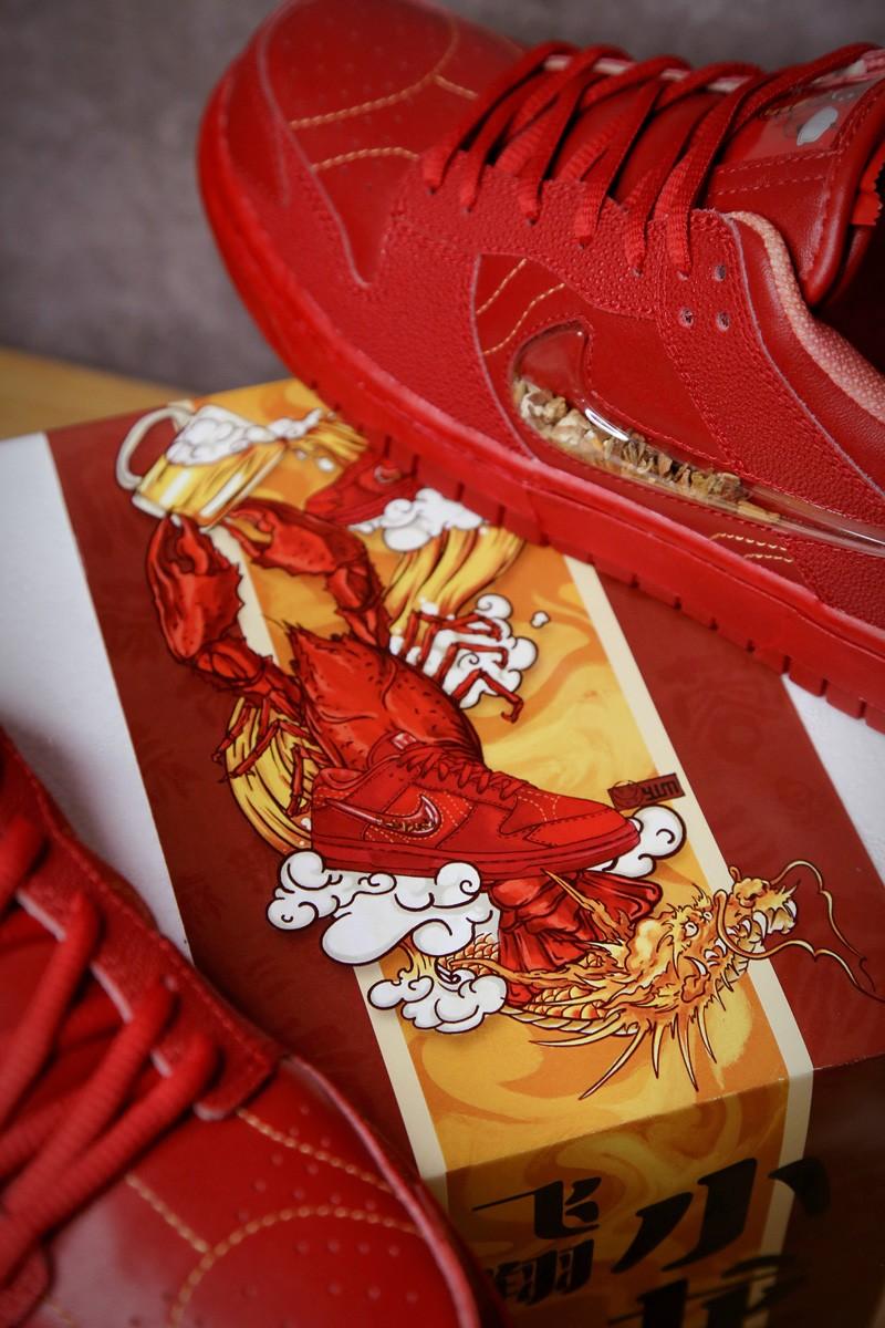Dunk SB,HZP  小龙虾 Dunk SB 开启预定!特殊鞋盒魔术贴,还有十三香钩子!
